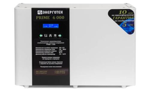 Стабилизатор Энерготех PRIME 6000 от ЭлекТрейд